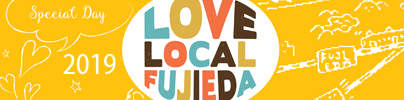 LOVE LOCAL FUJIEDA 2018-2019