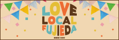 LOVE LOCAL MARKET FUJIEDA 2016